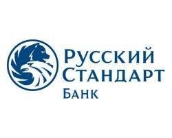 Русский стандарт Банк - Представництво у м. Полтава