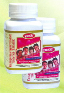 Жевательные таблетки с кальцием