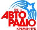 Авто радіо Кременчук (Телерадіокомпанія Пріоритет)