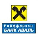 Алмазне відділення «Райффайзен Банк Аваль» Полтава