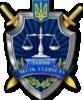 Прокуратура Полтавського району