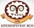 Фірмовий магазин ПАТ «Кременчукм'ясо» у Кременчуці на 60-річчя Жовтня