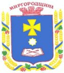 Управління Пенсійного фонду України у Миргородському районі