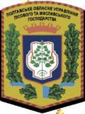 ДП «Гадяцький лісгосп»
