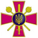 Хорольсько-Семенівський об'єднаний військовий комісаріат