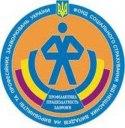 Відділення Фонду соц. страхування у Зіньківському районі