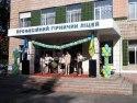 Вище професійно-гірниче училище м. Комсомольська