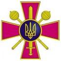 Пирятинський районний військовий комісаріат