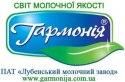 Гармонія - Лубенський молочний завод