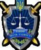 Прокуратура м. Полтава