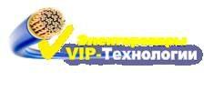 Vip-Технологии