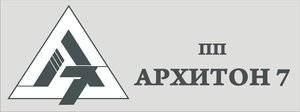 "Проектна фірма ""АРХИТОН 7"""