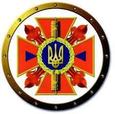 Чутівський районний сектор УДСНС України в Полтавській області