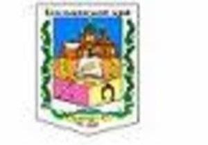 Козельщинська районна державна адміністрація