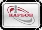 ТОВ «Карбон»