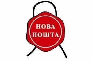 НОВА ПОШТА м. Полтава №3
