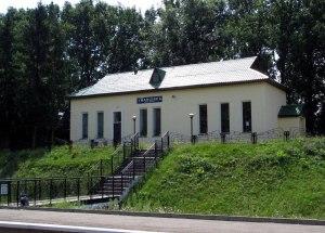 Залізнична станція Уманцівка