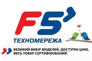 F5 ТЕХНОМЕРЕЖА Полтава (2)