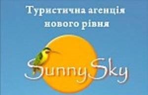 SunnySky тур Полтава