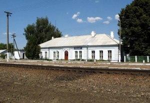 Залізнична станція Минівка