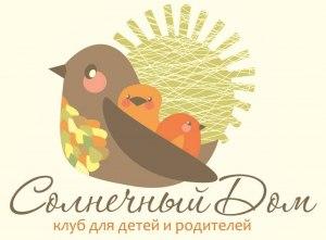 Сонячний Дім - клуб для дітей і батьків