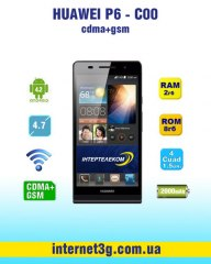 Huawei P6 - C00 cdma+gsm