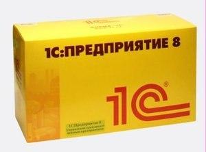 1С: Управління виробничим підприємством для України 8