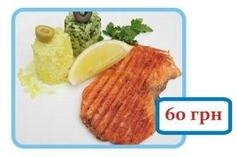 Блюда з риби