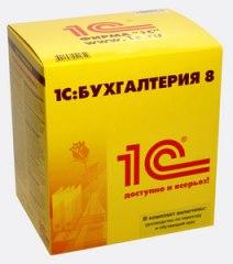 1С: Бухгалтерія сільськогосподарського підприємства для України 8