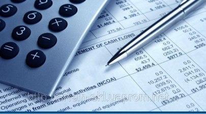 Консультації з питань бухгалтерського та податкового законодавства
