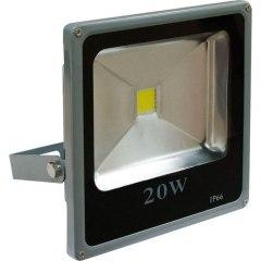 Прожектор Led 20W SLIM IP66