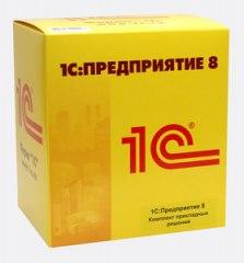 1С:Підприємство 8 Бухгалтерія для України