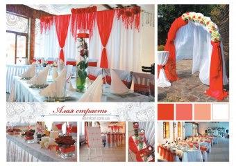 Весілля в червоному. Полтава