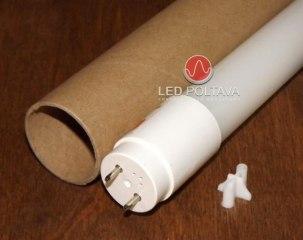 LED лампа світлодіодна Т8 1200мм G3 18Вт - аналог люмінесцентної лампи 36Вт!