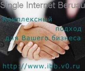 Просування бізнесу за ключовими словами