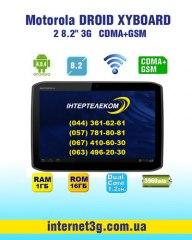 Motorola droid xyboard 2 mz609 (CDMA+GSM)