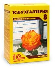 1С: Бухгалтерія для України. Базова версія 8