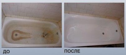 Наливна ванна у ванну, наливний акріл