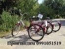 Велосипед дитячий або дорослий